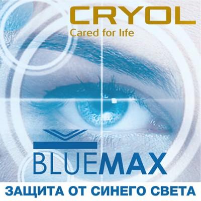 Cryol Blue Max