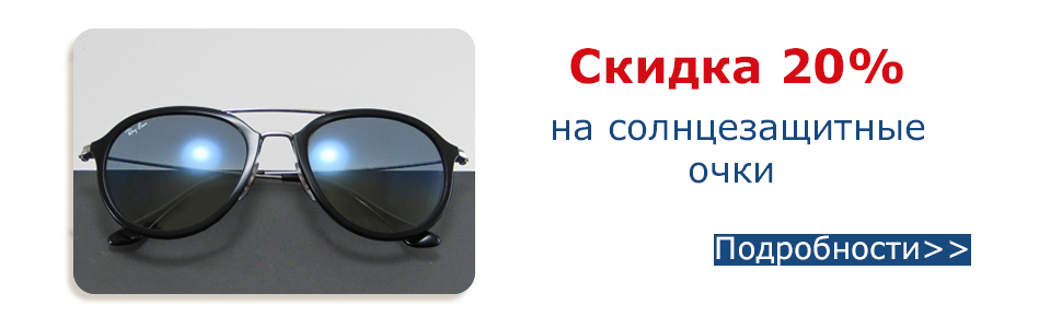 solnishko-15